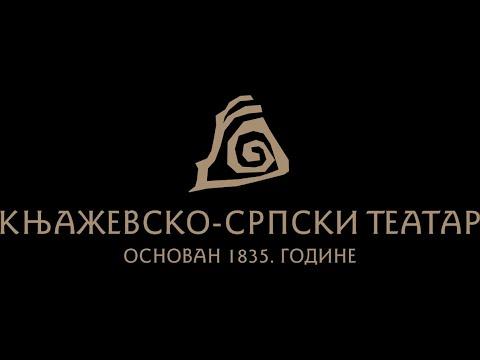И УСТАВ И ТЕАТАР + Књажевско-српски театар + www.joakimvujic.com