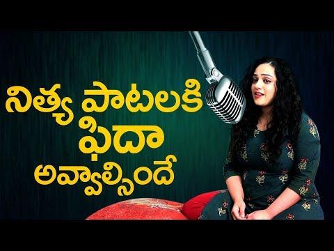 WOW !! Nithya Menen sings Telugu & Hindi songs || Nitya Menon singing || AWE