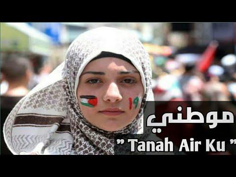 Quot Mawtini Quot Dima Bashar Video Lirik Lagu Dan Terjemahannya Lagu Arab Populer