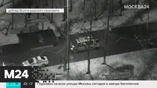 На юго-востоке столицы иномарка насмерть сбила пешехода - Москва 24