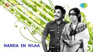 Nanda En Nila | Nanda En Nila song