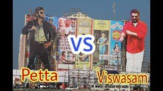 Viswasam & Petta fans mass celebration in one theatre Ram cinemas-Nellai