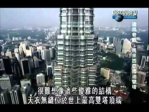 Megastructure Petronas Twin Towers Malaysia Part 2 Construction
