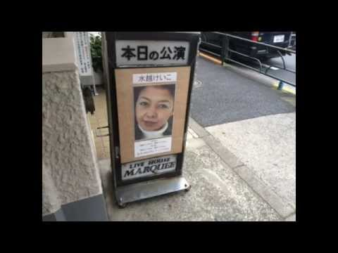 姫だるま 斜陽 '14 LIVE