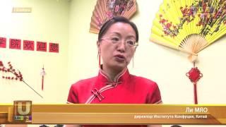 Китай в Елабуге