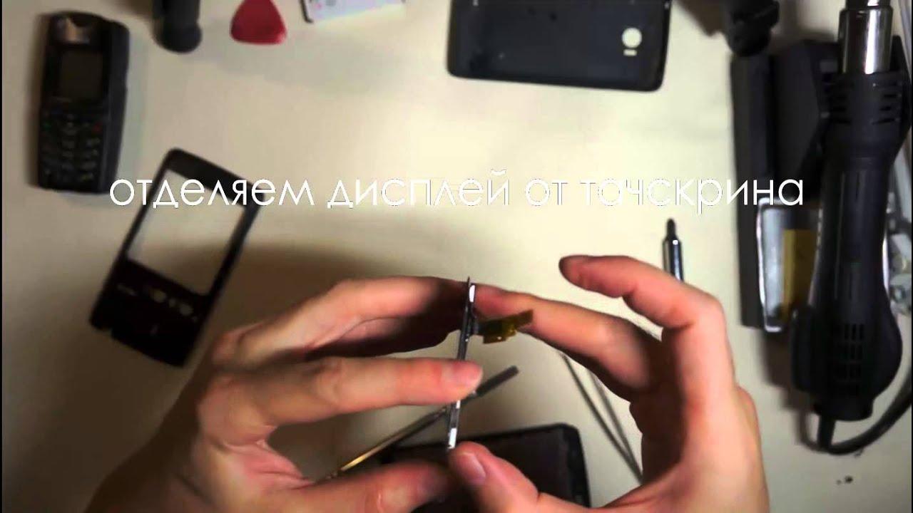 инструкция по замене тачскрина видео