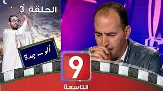 بن علي يلجأ للقضاء التونسي ويرفع قضية عاجلة لإيقاف