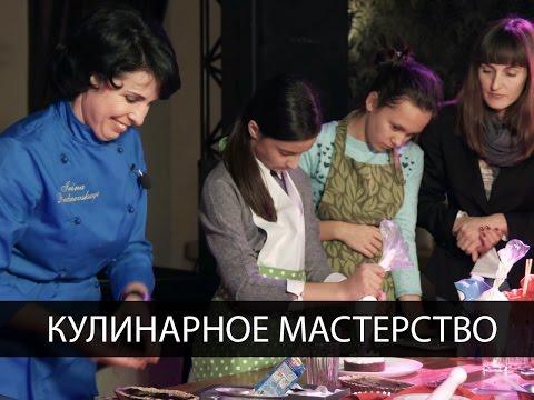 Мастер- класс в Энергодаре от Ирины Рудневской