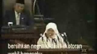 Shoutul Harokah : Majulah Pejuang Rakyat