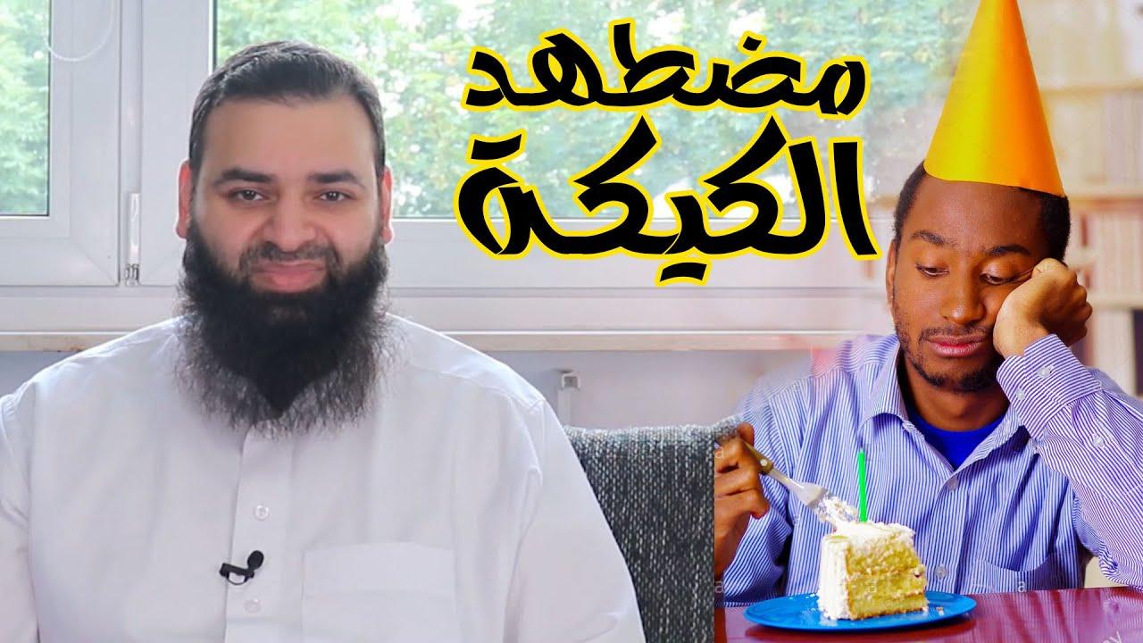 #مضطهد_الكيكة | نصراني طلب من مسلم أن يرسم له صليبا فلما رفض عمل مشكلة
