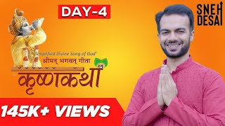 Krishna Katha by Dr.Sneh Desai | Part 4 [Full Video] | Krishna