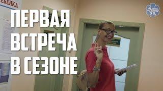 Первая встреча в сезоне   Медосмотр обновленного «Динамо-Казань» 2019
