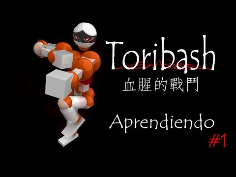 TORIBASH 3.9 TÉLÉCHARGER