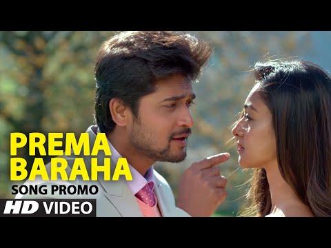 Prema  Baraha  Song Promo  Prema Baraha  Chandan, Aishwarya Arjun  Jassie Gift  Arjun Sarja