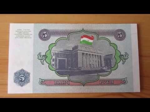 Money of Tajikistan - The 5 Somoni banknote papermoney