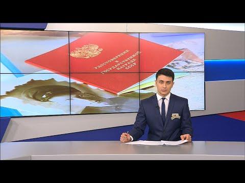 Вести-Волгоград. Выпуск 02.02.20 (12:00)