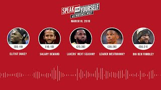 SPEAK FOR YOURSELF Audio Podcast (3.18.19) with Marcellus Wiley, Jason Whitlock | SPEAK FOR YOURSELF thumbnail