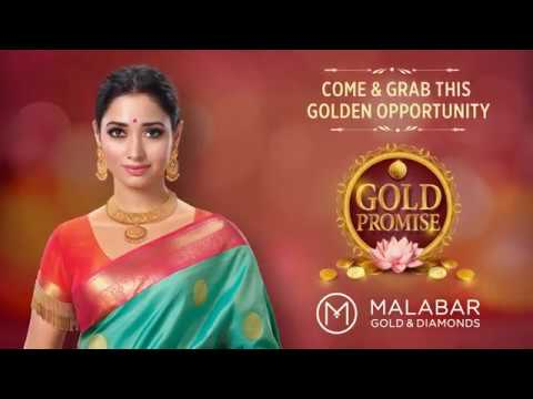 Gold Promise offers at Malabar Gold & Diamonds - Singapore