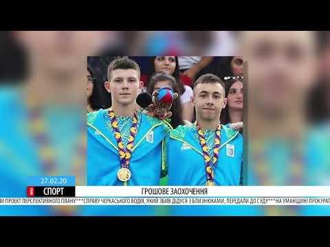 ТРК ВіККА: Черкаські гімнасти та їхні тренери отримуватимуть іменні стипендії