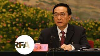 China's Harsh Policies Toward Uyghurs | Radio Free Asia (RFA)