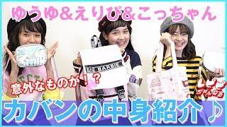 We are the REPIPI GIRLS☆ 見て頂いてありがとうございます! 気になるW...