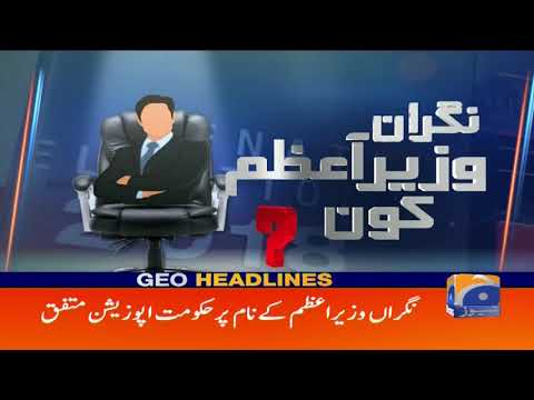 Geo Headlines - 02 AM - 20 May 2018