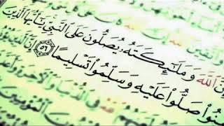Sholawat Fatih Pembuka Kunci Membaca Juga