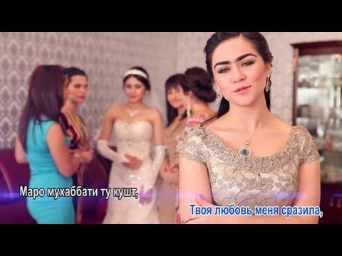 NIGINA AMONKULOVA   Muhabbati Tu with LYRICS and translation into RUSSIAN HD 720p