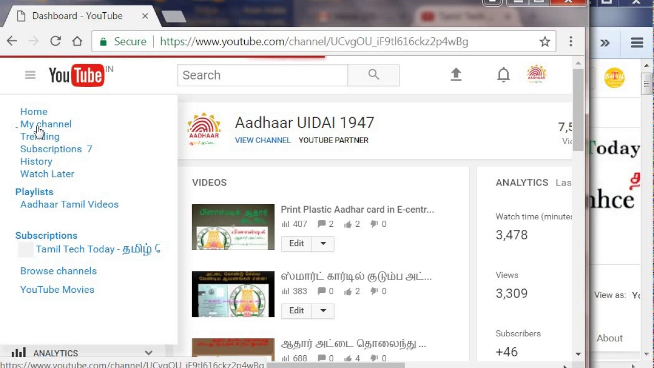 How to Get a Custom URL For YouTube Channel - Tamil Language