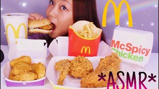 ASMR McDonald's chicken ,chicken nugget, frenchfries, burger (EATING SOUNDS)