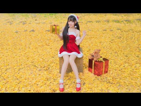 【咬人猫】Love Potion 圣诞喵!Merry Christmas!