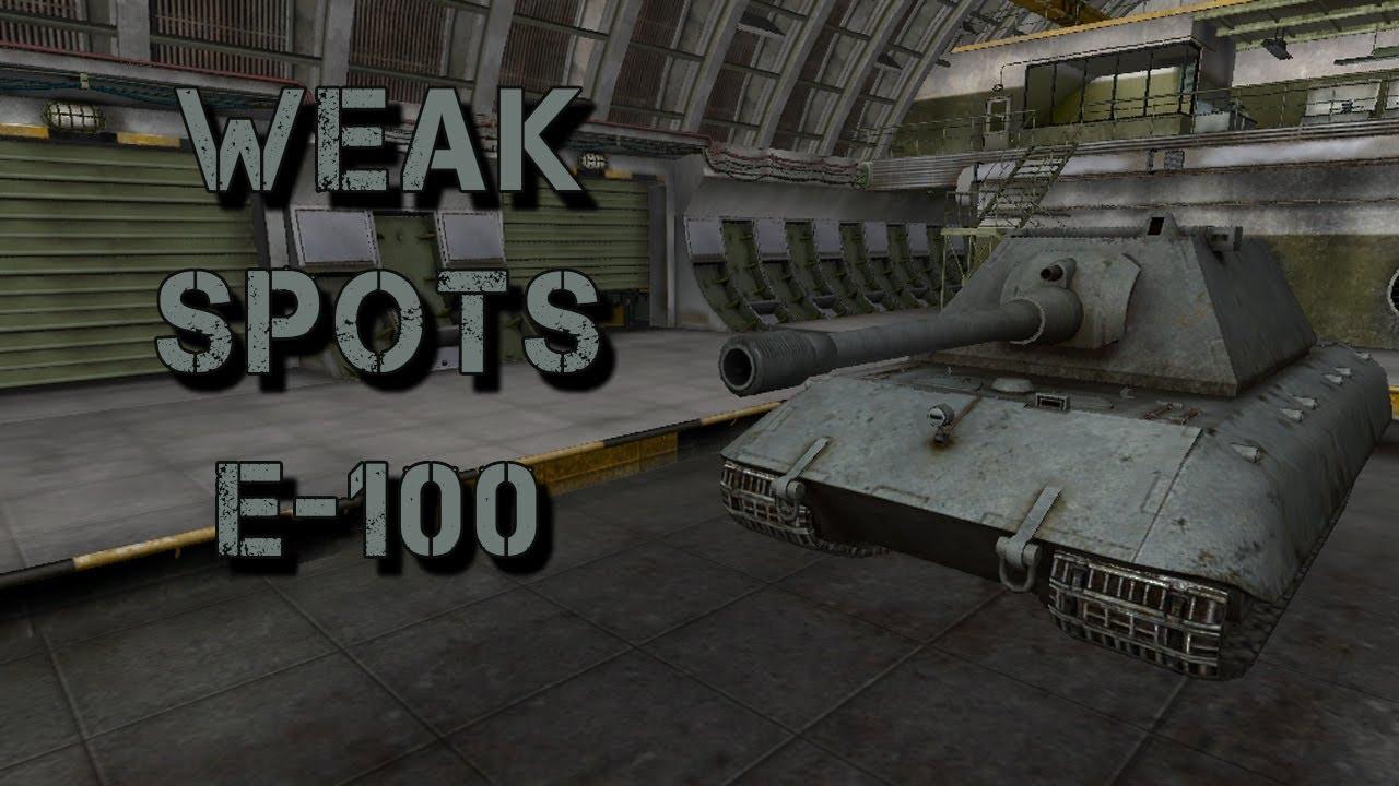 E 100 weak spots