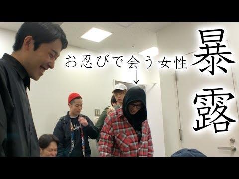 名古屋に前泊してでも会いたい女性の話。RADIO FISHの楽屋 - YouTube