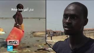 مئات البيوت مهددة بالغرق نتيجة تآكل الساحل في السنغال