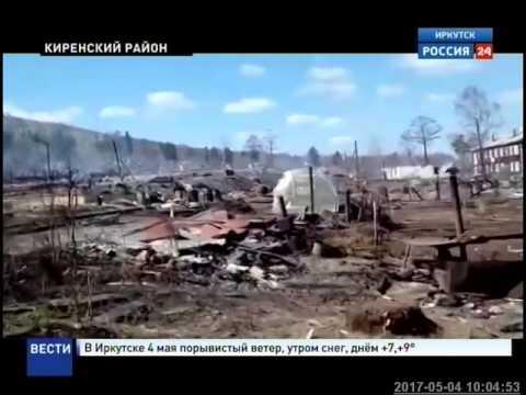 Спалив свою деревню вместе с сухой травой,быдлопутинцы нашли приз-целый склад алкоголя,ну и обмыли