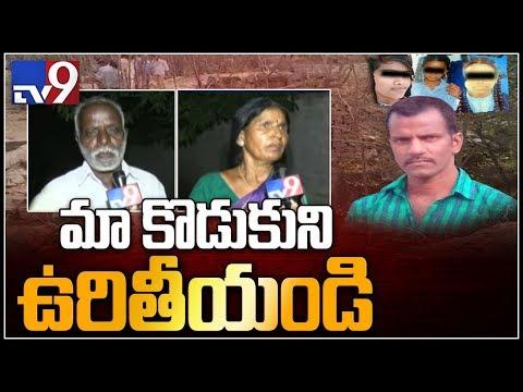 మా కొడుకుని ఉరితీయండి... శ్రీనివాస్ రెడ్డి తండ్రి - TV9