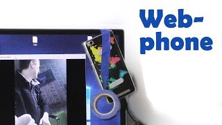 как сделать телефон веб камерой