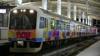 平成最後の大晦日 新潟駅の電車いろいろ