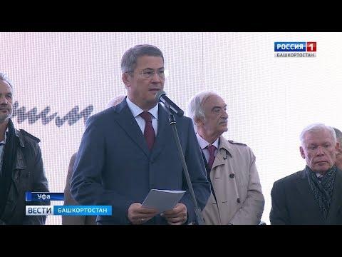 Радий Хабиров: Мустай Карим живет в сердце каждого из нас