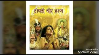 Raag bhopali( laaj bachao ) by katoch brothers