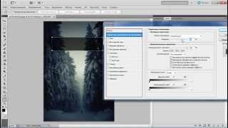 Как сделать полупрозрачную ленту в фотошопе?