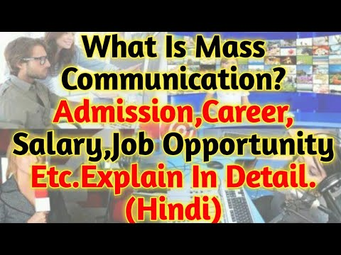 Mass Communication क्या Better है Career के लिये ADMISSION,Salary,Job! जानिये Detail मे Many Thing||