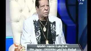 متصل يغازل الفنان شعبان عبد الرحيم علي الهواء : انت فخر لأي حد يسمعك