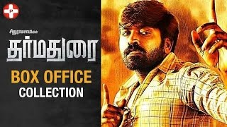 Dharma Durai Box Office Collection | Vijay Sethupathi | Tamannaah | Latest