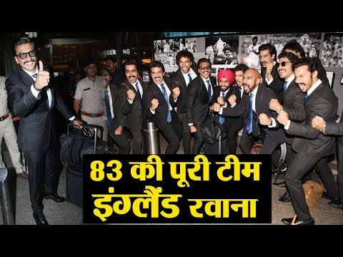Ranveer Singh and team '83 leave for London to shoot first schedule, Watch Video   FilmiBeat Mp3