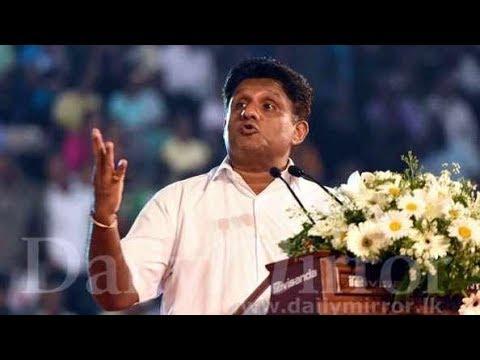 FULL SPEECH-Sajith Premadasa speaks at the UNP May Day Rally