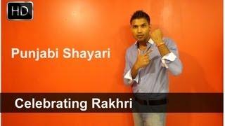Raksha Bandhan 2013  Punjabi Shayari Johny Hans