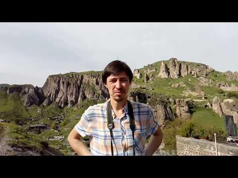 Армения. Горис (Старый Горис)