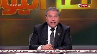 """مصر اليوم - توفيق عكاشة يعلق على المذيعين """"ألطم على وشي"""""""