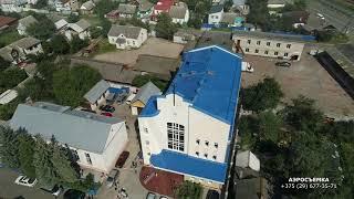 Гомельская центральная церковь ЕХБ